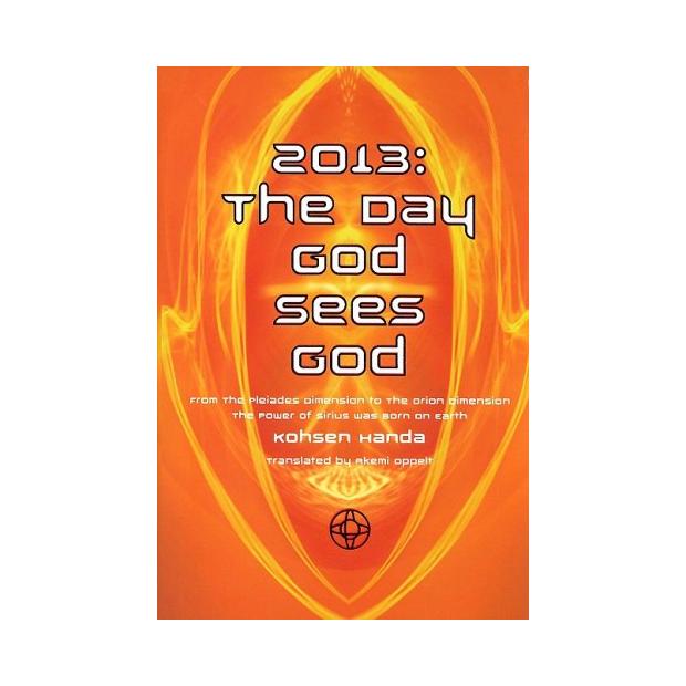 『2013:The Day God Sees God』(英語版)