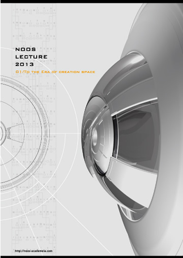 NOOS LECTURE 2013 DVD