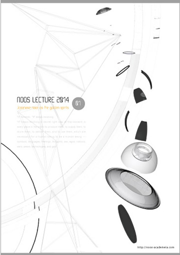 NOOS LECTURE 2014 DVD